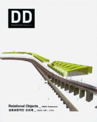 Dd Design Document Series 12: Relational Objects