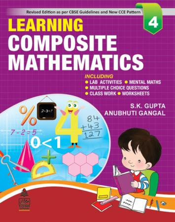 CBSE Learning Composite Mathematics - 4