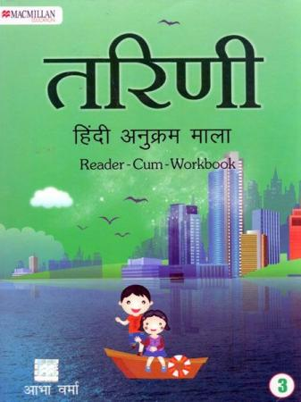 Tarini Hindi Reader-Cum-Workbook-3