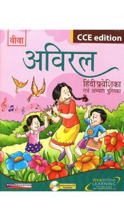 Aviral Hindi Text-cum-Workbook (CCE Edition)-3