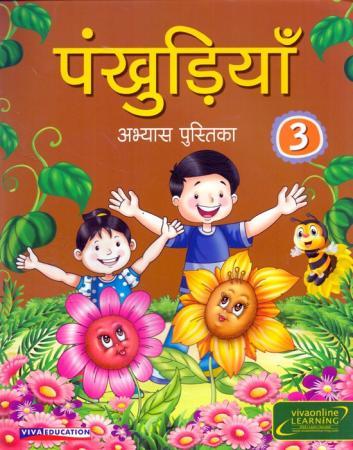 Pankhudiya Work Book-3