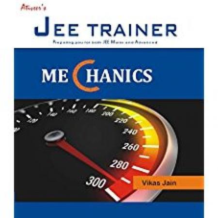 Ativeers JEE Trainer (JEE Main & Advanced) Mechanics