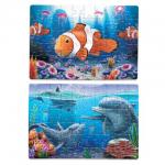 Smartivity EDGE Aquatic Amigos Puzzle