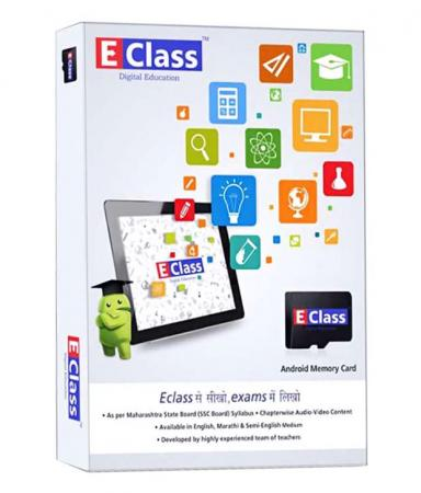 E-Class 2nd Standard Semi-English Medium Educational Memory Card (Maths, Balbharti, My English)
